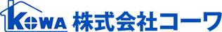 株式会社コーワ